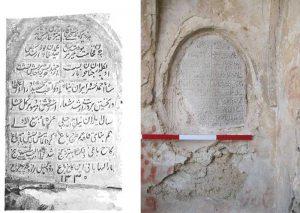 تصویر کتیبه ورودی قلعه پور اشرف ایلام